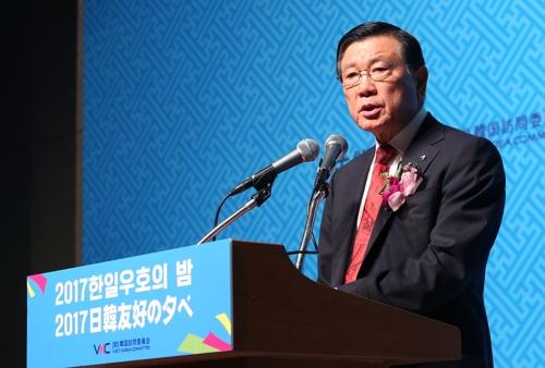 한국방문위원회-日 미야자키현, 관광 상호교류 협약