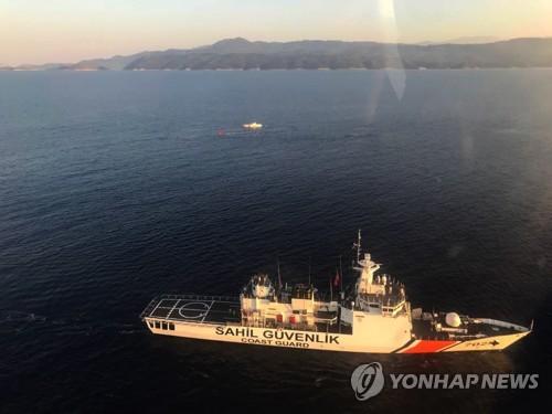 지중해 실종 난민 수색에 나선 터키 해군 [EPA=연합뉴스]