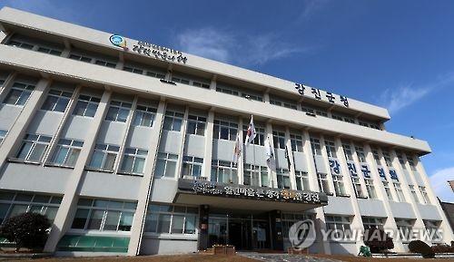강진군 청자축제 통역 자원봉사자 모집