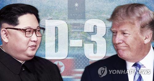 [율곡로 칼럼] 김정은·트럼프, 이념의 벽 뛰어넘어 대화해야