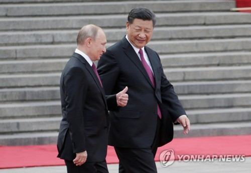 푸틴 러시아 대통령과 시진핑 중국 국가주석[로이터=연합뉴스]