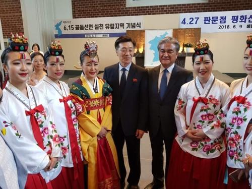 남북한 주독 대사와 화동 청소년 무용단 [베를린=연합뉴스]