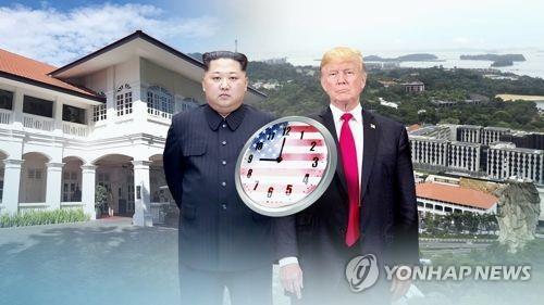 """中 지린대 교수 """"北경제 개방, 동북아 경제발전 신동력 삼아야"""""""