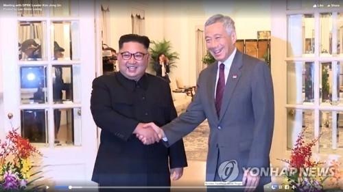 김정은-리셴룽 회담