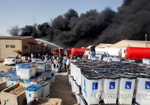 재개표 앞둔 이라크 총선 투표함 보관창고 화재