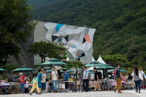 울주세계산악영화제 참여 부스 전경