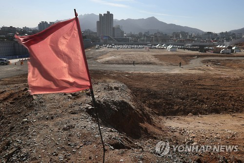 '미군부대 터를 생명 살리는 병원으로'[연합뉴스 자료사진]