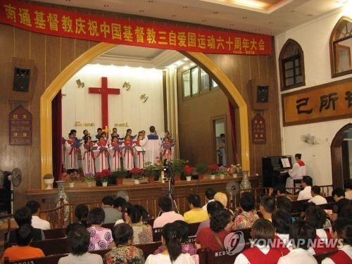 중국 삼자애국교회의 예배[중국 난퉁시 종교국 사이트 캡처]