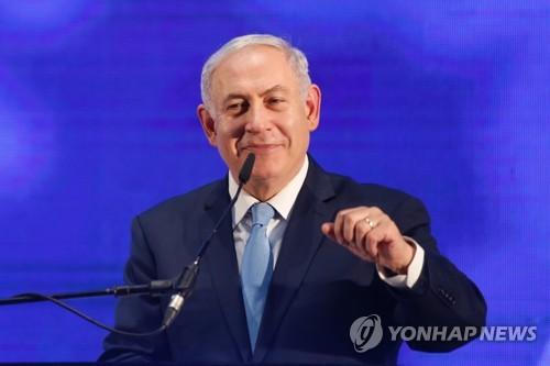 """이스라엘 총리 """"북미정상회담 성공 기원…이란핵도 반대해야"""""""