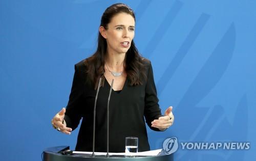 """뉴질랜드 총리 """"북미정상회담서 비핵화 실질적 진전 있기를"""""""