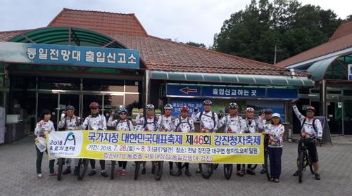 동해안 자전거길 350km 돌며 강진 알린 MTB 회원들