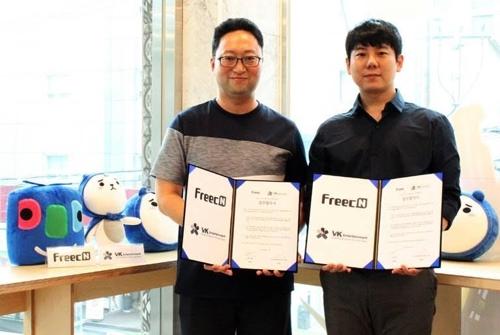 프릭 김영종 대표(왼쪽)와 VK엔터테인먼트 전태화 대표