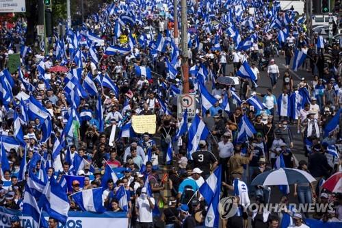 니카라과 반정부 시위
