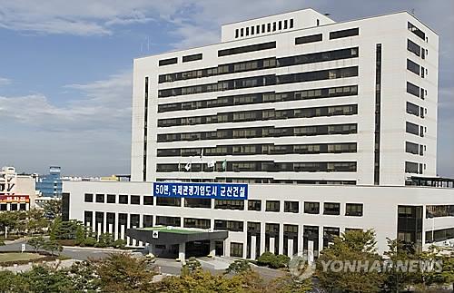 군산시청 전경 [군산시 제공=연합뉴스]