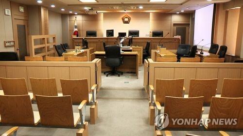 대구지법 법정 [연합뉴스 자료사진]