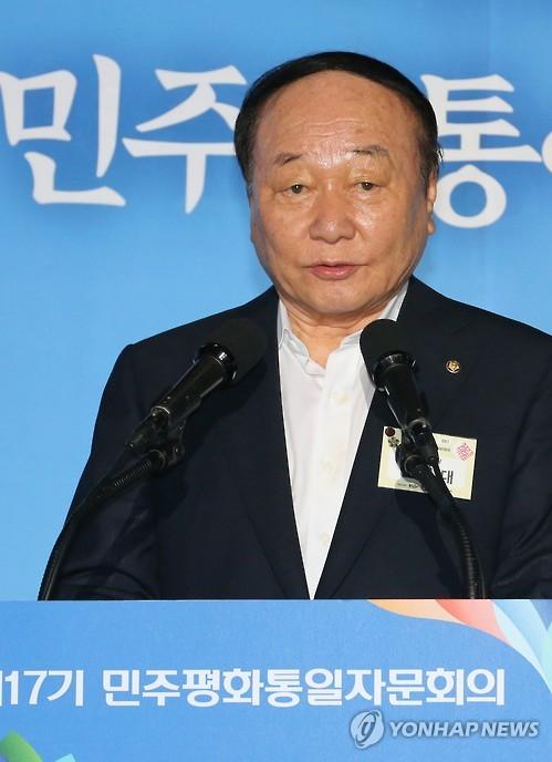 현경대 전 민주평통자문회의 수석부의장