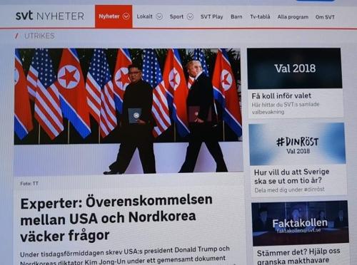 """[한반도 해빙] 스웨덴 언론 """"악마는 디테일에 있다"""""""