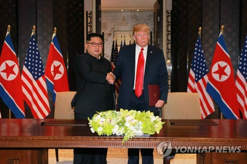 북한 신문, 북미정상회담 공동성명 서명식 보도