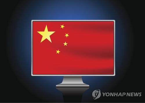 """""""정치적 유해 정보는 안돼""""…中, 작년말 이후 온라인 검열 지속"""