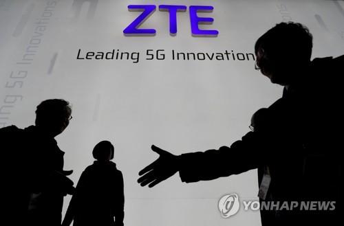 중국 ZTE 주식 2개월만에 거래재개…경영 조기 정상화하나