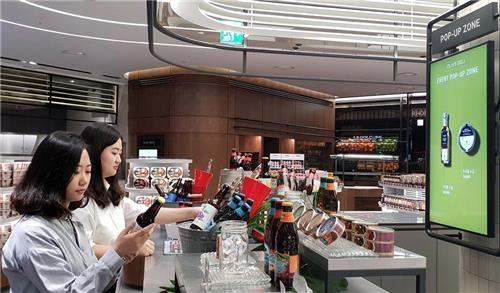 CJ올리브마켓 IFC몰점에서 소비자가 제품을 둘러보는 모습