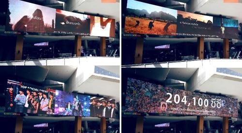 태국 아미가 제작해 방콕 중심지에 내건 방탄소년단 광고 영상 [캔디클로버 제공]