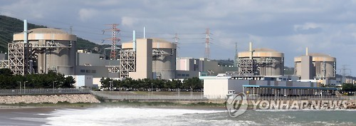 월성원자력발전소[연합뉴스 자료사진]