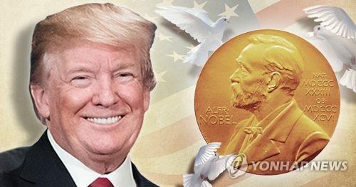 트럼프, 노벨 평화상 후보에 오를까 (PG)