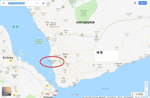 예멘 항구도시 후데이다(붉은 타원)[구글맵 캡처]