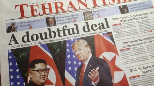 북미 정상회담을 부정적으로 보도한 이란 신문[연합뉴스자료사진]