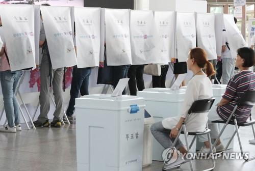 [6·13 선거] 사전투표 '60대 이상' 가장 많았다