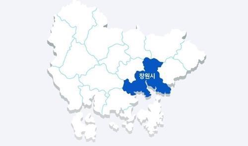 경남 정치 1번지 창원시