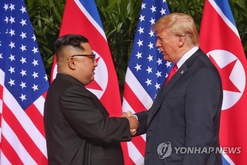 북미, '역사적 첫 악수'