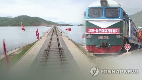 남북철도 협력 물꼬(CG)