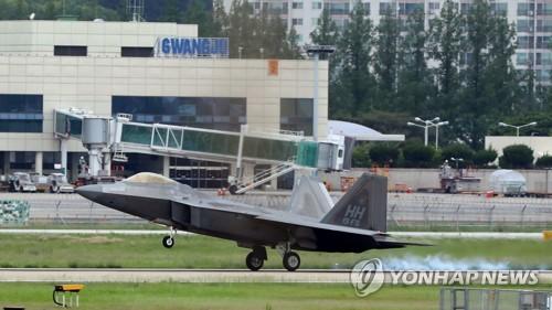 연합훈련에 투입된 F-22
