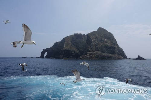 독도 [연합뉴스 자료사진]