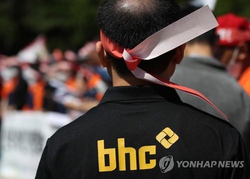bhc 점주들 [연합뉴스 자료 사진]