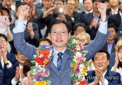 김경수 경남지사 당선인