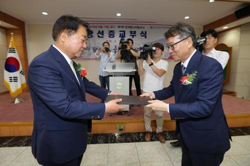 당선증 받는 한범덕(왼쪽) 청주시장 당선인[청주시 제공=연합뉴스]