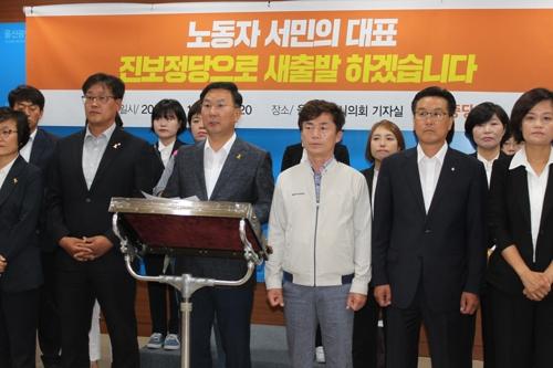 """민중당 울산시당 기자회견 """"아쉬운 성적표"""""""