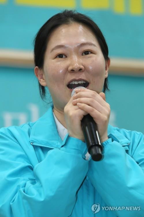 권은희 바른정당 광주시당위원장