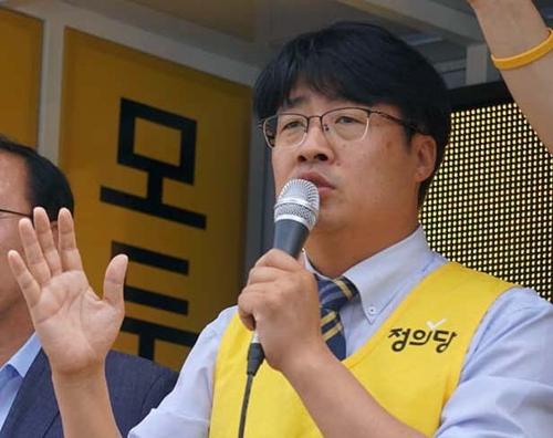 김윤기 정의당 대전시당위원장