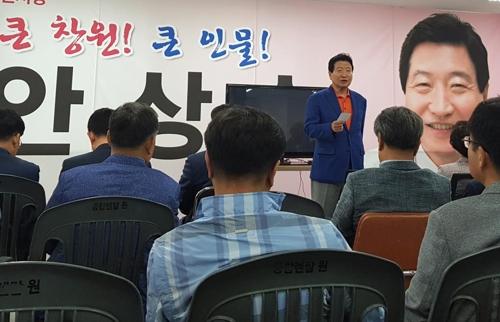 해단식 참석한 안상수 경남 창원시장. [안상수 시장 선거캠프 제공=연합뉴스]
