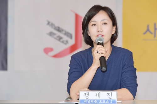 정세진 아나운서[KBS 제공]