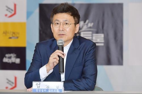 엄경철 [KBS 제공]