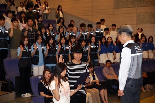 인제대 학생들 대규모 해외연수