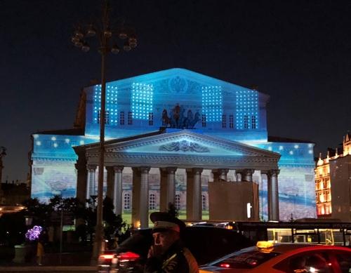 볼쇼이 극장의 월드컵 테마 라이트쇼