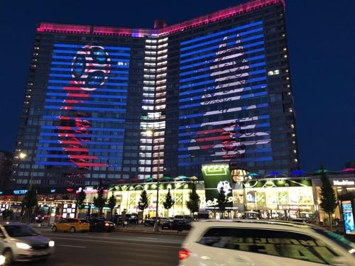 모스크바 신 아르바트 거리 건물 외벽의 월드컵 엠블럼