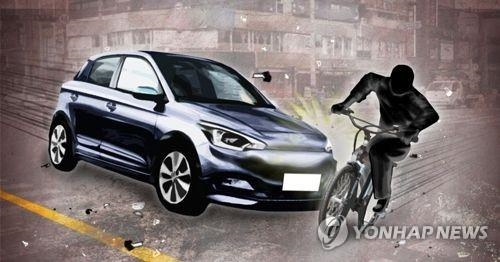 자전거 승용차 충돌사고(PG)