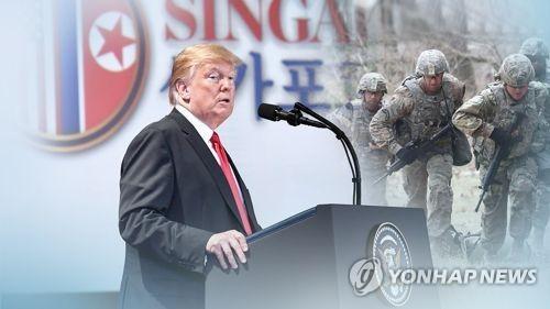 트럼프 '한미훈련 중단' 언급(CG)